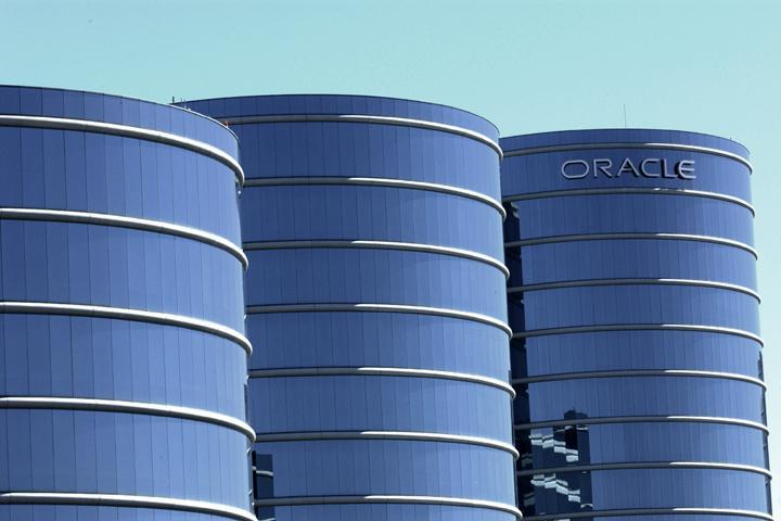 Oracle's headquarters in Redwood City, Calif.