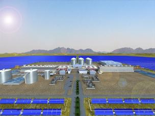 An artist's conception of the proposed $2 billion Solana solar-power project in Arizona.