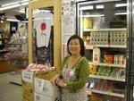 Aging Sakura Square faces challenges