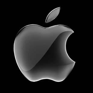 Apple was named the top brand in the American Brand Excellence Awards.