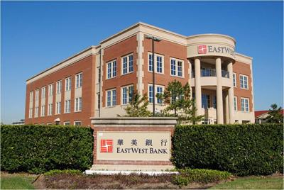 East  West Bank consolidated its two Houston branches into one earlier this  month, as they were only about two miles apart when the bank acquired  them.