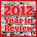HBJ's photos of the year