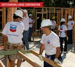 HBJ's Outstanding Large Philanthropic Corporation: Chevron Corp.