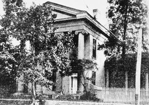 The Harris County Jail, circa 1891, was built in 1879 and considered unusually elegant for such an establishment.