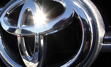 Toyota Motor Corp. posted a 26 percent increase in vehicle sales.