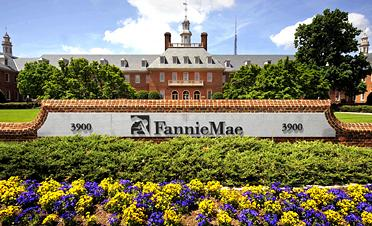 Fannie Mae posted a $2.2 billion second quarter profit and didn't require a bailout from the Treasury Department.