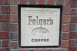 Folgers coffee plant in Kansas City