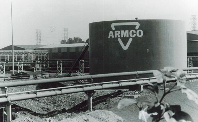 Armco Steel became known as GST Steel Co. in 1993. (This photo was taken in 1999.)