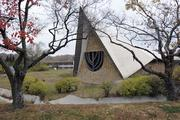 Beth Shalom's vacant sanctuary opened in 1972.