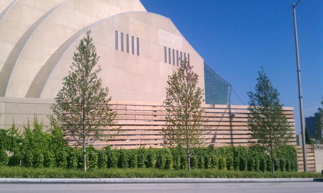 Kauffman Center for the Performing Arts, Planet Reuse