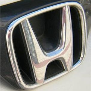Honda Motor Co. is recalling about 250,000 vehicles because of braking that suddenly kicks in automatically