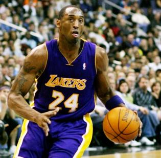 """Kobe Bryant was the top """"gunner"""" in the NBA during the 2010-11 season, according to The Business Journals On Numbers. The Lakers star attempted 1.308 points for every minute he was on the court during the season."""