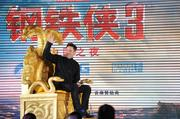 """After South Korea, Robert Downey Jr. jetted to China to promote """"Iron  Man 3"""" at the Taimiao Temple in Beijing's Forbidden City on April 6."""