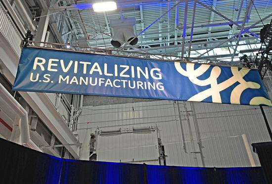 This banner hung over the area at GE Appliance Park, where Jeff Immelt visited Tuesday.
