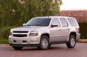 No. 65 - Chevrolet Tahoe. Sales: 68,904.
