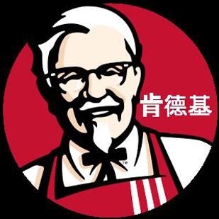 Yum Brands Inc. is expected to release a monthly sales report for the company's China division for the first time since an investigation in China that found a few of the company's poultry suppliers there were ignoring laws and regulations by using excessive levels of antibiotics.