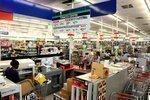 Retail sales sluggish for Fred's