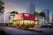 Artist's rendering of Panda Express' new design for store on Germantown Road