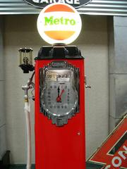 This art-deco-styled 1931 gas pump was made in Milwaukee.
