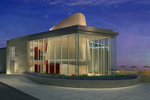 A rendering of Carthage College's planned science center.