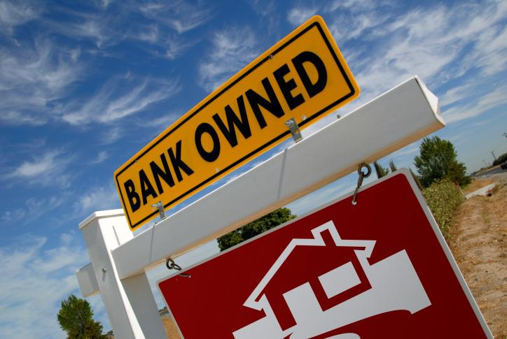 The National Fair Housing Alliance says there is broad disparities between the way financial institutions maintain and market bank-owned properties in white neighborhoods compared to African American and Latino neighborhoods.