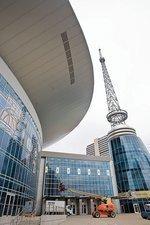 Bridgestone Arena ranks No. 7 in Pollstar's midyear report