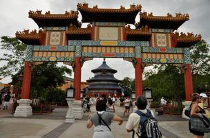 The Temple of Heaven, through which guests pass into the CircleVision 360-degree theater in the China Pavillion at Epcot, symbolizes the Chinese universe, according to Walt Disney World.