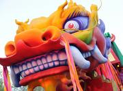 A colorful dragon adorns the Chinese New Year float.