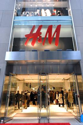 Courtesy H&M c/o Pacific Business News