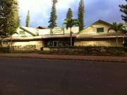 The well-known Richard's Market, which former owner David Murdock is keeping as part of the sale of the island of Lanai.