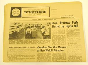 Founder George Mason published the first issue of Pacific Business News on March 18, 1963.