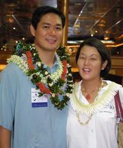 Hale and Kimi Takazawa at PBN's 2004 Forty Under 40 event.