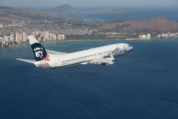 Alaska Airlines is one of four airlines that plan to cut back on their flights between Hawaii and the Mainland later this year.
