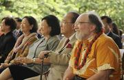 From right to left: Hawaii Gov. Neil Abercrombie, U.S. Sen. Daniel Inouye, D-Hawaii, and his wife, Irene, U.S. Rep. Mazie Hirono, D-Hawaii, listen to U.S. Secretary of State Hillary Rodham Clinton's speech on U.S. relations with the Asia-Pacific region.