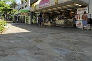 The installation of Waikiki's new flagstone sidewalk along Kalakaua was one of the many projects undertaken by the City and County of Honolulu and the state of Hawaii to prepare for the Asia-Pacific Economic Cooperation Leaders' Week meetings.