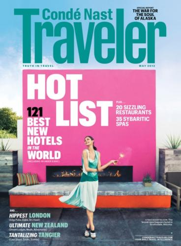 Disney's Aulani resort on Oahu is the only Hawaii hotel to make Conde Nast Traveler's 2012 Hot List, which will be published in the May issue.