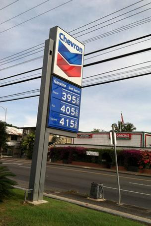 The average price for a gallon of regular unleaded gas in Honolulu this week was $3.95, according to AAA Hawaii.
