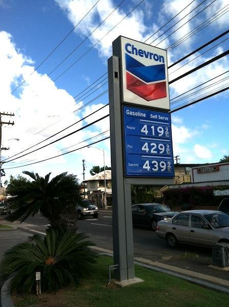 Hawaii's statewide average price of gas dropped by 10 cents this week to $4.31, according to AAA Hawaii. In Honolulu, the average gas price fell 9 cents to $4.23, but it was lower at some stations, including this Chevron station in Kailua, where a gallon of regular unleaded was $4.19 on Thursday.