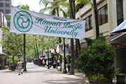 The Queen Emma Building is a couple of blocks from the Hawaii Pacific University campus on Fort Street Mall in downtown Honolulu. Maui developer Greg Hatcher plans invest $9 million to turn the vacant 12-story building into dormitories for HPU students.