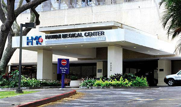 MidCap Financial LLC will continue to fund the Hawaii Medical Center East in Honolulu, seen here, and the Hawaii Medical Center West in Ewa while the hospitals' bankrupt owner seek out a new buyer.