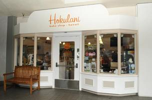 Hokulani Bake Shop opened its Restaurant Row location at 500 Ala Moana Blvd. in Honolulu in 2005 with Hawaii-themed sugar cookies decorated with royal icing and added cupcakes to its product line-up a year later.