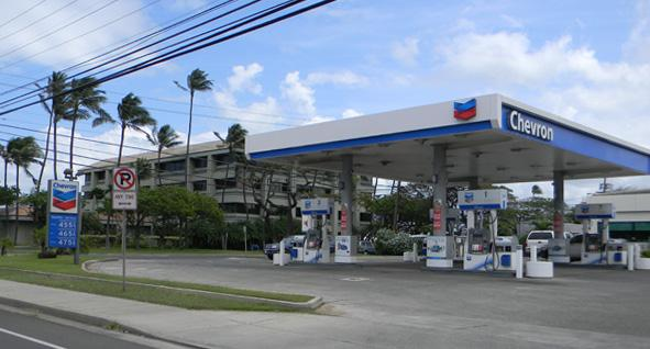 The price for a gallon of regular unleaded gasoline at this Chevron station in Kahului on Maui earlier this week was $4.55. The average gas price in nearby Wailuku was $4.54, according to AAA Hawaii.