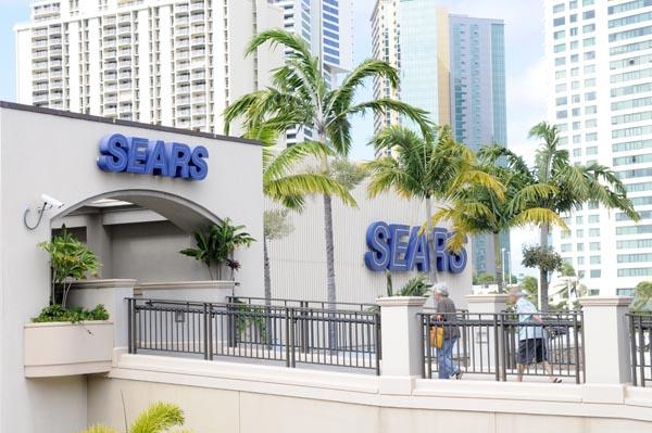 A spokesman for Sears Holding Corp. said the Sears store at Ala Moana Center in Honolulu, seen in this file photo, will remain open in 2013. Mall owner General Growth Properties plans to start the first portion of a $500 million redevelopment of the property in January.