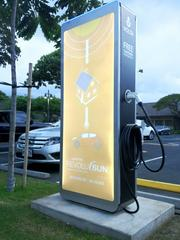 An electric vehicle charging station installed by Volta Industries and sponsored by RevoluSun went online Wednesday outside the new Whole Foods Market store in Kailua.