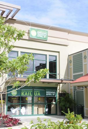 Whole Foods Market will open its newest Hawaii store, in Kailua, on April 18.