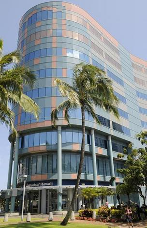 The Bank of Hawaii Waikiki Center, seen here in this file photo, has been sold to Shoei USA Inc. for an undisclosed price.