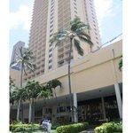 Labor negotiations drag on at Waikiki's Pacific Beach Hotel
