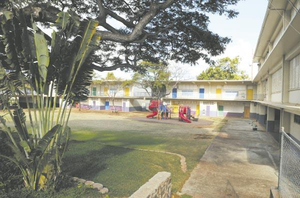 Real estate brokers say the site of the former Queen Liliuokalani Elementary School at 3633 Waialae Ave. could be developed for commercial use. It now houses state Department of Education employees.