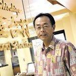 Shirokiya to get $20M renovation
