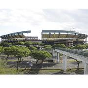State Sen. Glenn Wakai wants to see the 50 acres of state-owned stadium land fronting Kamehameha Highway converted into some kind of mixed-use project. As pictured, the land in question would be on the back side of the stadium.